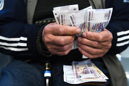 В России сократят расходы на выплату пенсий