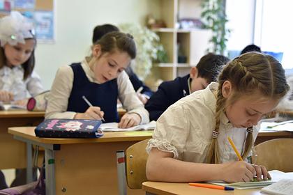 В России решили тратить меньше денег на образование и демографию