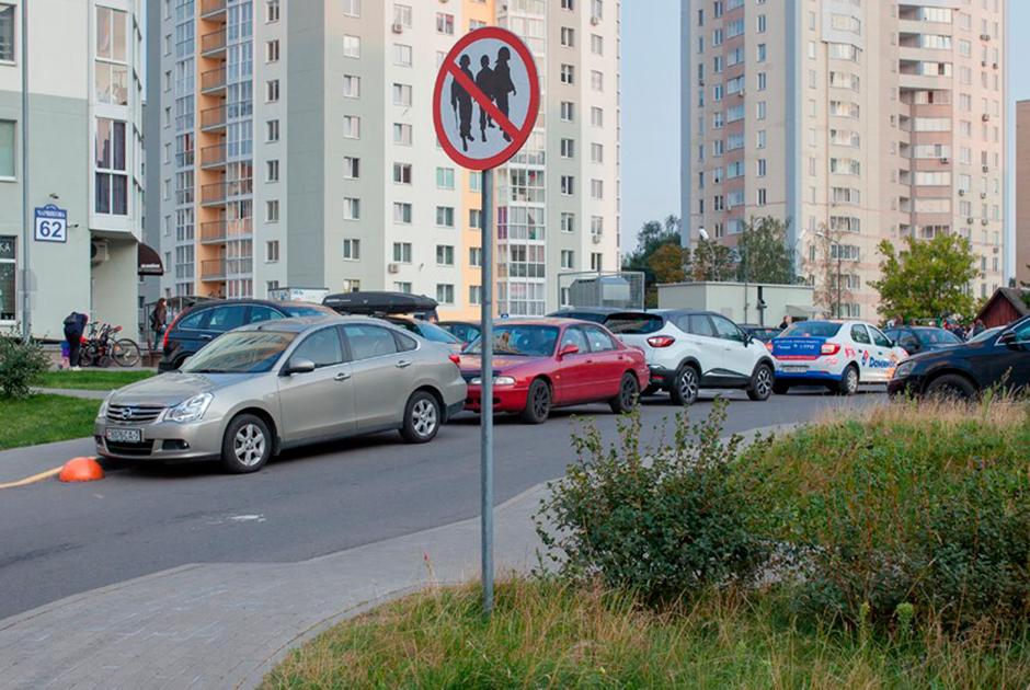 Некоторые недовольные чрезмерной активностью правоохранительных органов жители Минска готовы даже потратиться, чтобы выразить свой протест.
