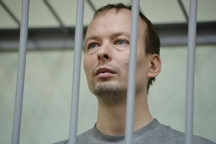 Россиянину запросили пожизненный срок заубийство излюбопытства