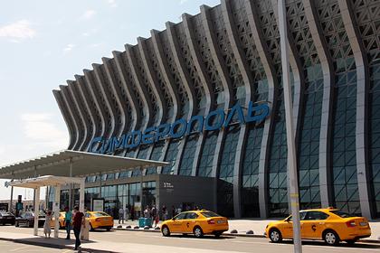 Аэропорт Симферополь имени художника И.К. Айвазовского