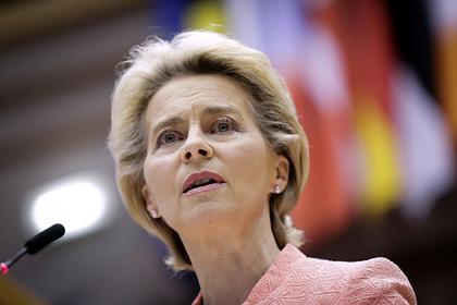 Глава Еврокомиссии назвала «Северный поток-2» политическим проектом