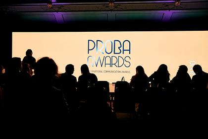 МТС получила международную премию PROBA Awards 2020