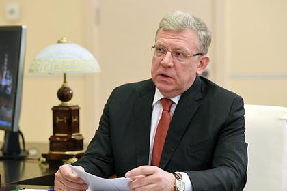 Кудрин призвал правительство помочь бедным