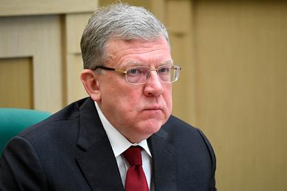Кудрин оценил перспективы экономики России