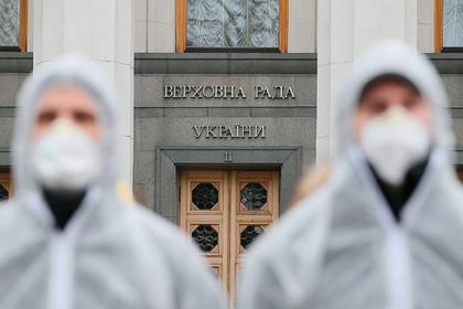 Украина отказалась вносить в конституцию особый статус Донбасса