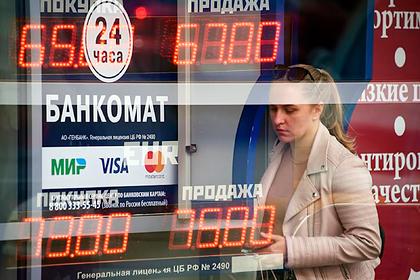 Из России вывели рекордно много денег