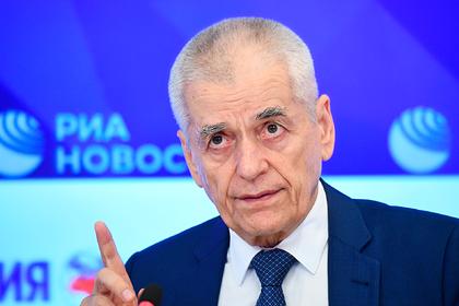 Онищенко объяснил рост заболеваемости COVID-19 в России
