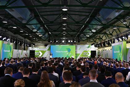 Путин похвалил конкурс «Лидеры России»