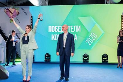 Победитель конкурса «Лидеры России 2020» назначена советником главы Минздрава