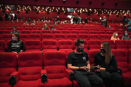 Российским регионам указали на необходимость «давно открыть все кинотеатры»