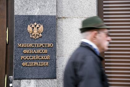 В России опровергли сокращение расходов на лекарства для редких заболеваний