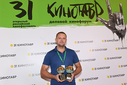 Якутский фильм получил главный приз «Кинотавра»