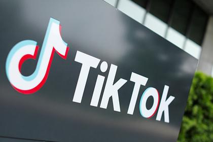 В TikTok ответили на запрет США скачивать приложение