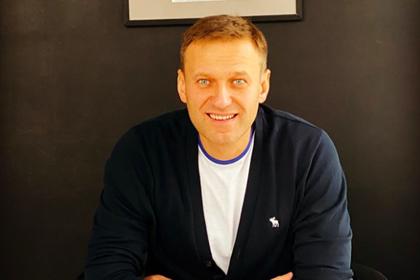 Генпрокуратура запросила у Европы проверку анализов Навального