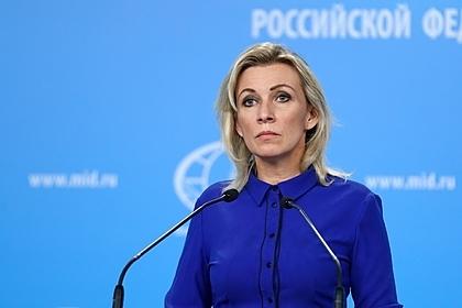В России оценили участие Тихановской во встрече Евросоюза