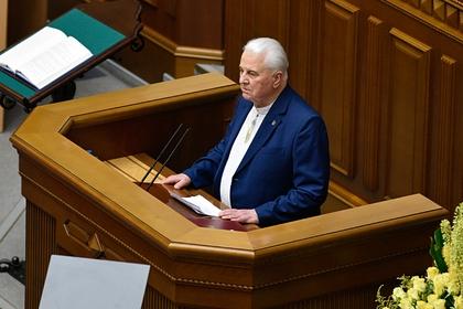 Кравчук рассказал о готовности Киева предоставить особый статус Донбассу