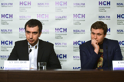 Российские пранкеры притворились Тихановской и позвонили главе парламента ЕС