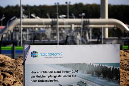 В Совфеде рассказали о рисках для Европы в случае отказа от «Северного потока-2»