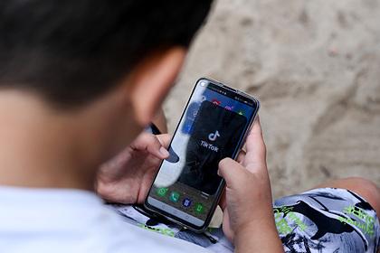 США отложили запрет на скачивание TikTok