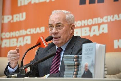 Бывший премьер Украины предостерег Белоруссию от «европейских реформ»