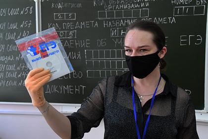 Российская школьница доказала ошибку в учебнике и добилась 100 баллов по ЕГЭ