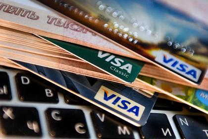 Россиянам объяснили правила переводов денег на карту