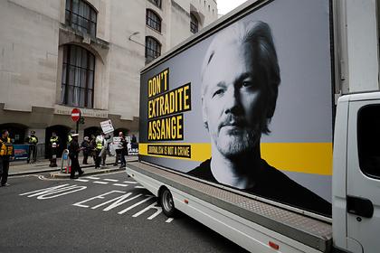 Великобританию призвали помиловать Ассанжа
