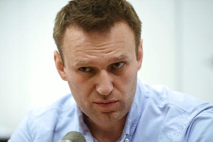 «Россию будущего» Навального ликвидировали