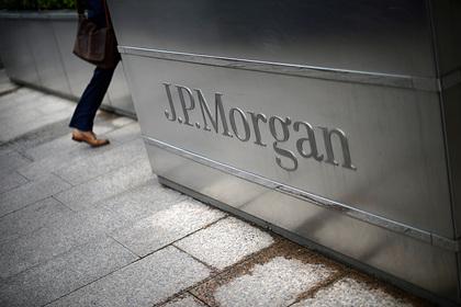 Американские банки поймали на отмывании денег из Северной Кореи