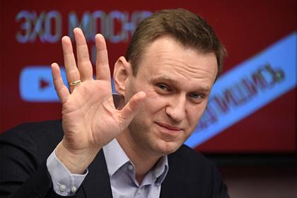 В России отреагировали на требование Навального вернуть ему одежду