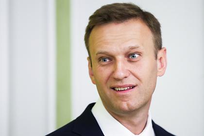 Стали известны результаты исследований одежды Навального