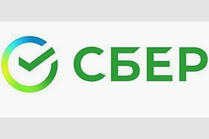 Показан новый логотип Сбербанка