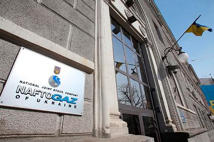 Россия увеличит транзит газа через Украину