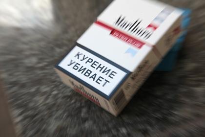 В Минздраве обозначили сроки развития рака у бывших курильщиков
