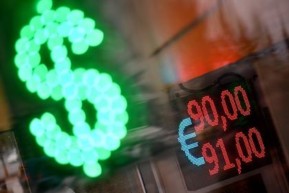 Обозначено условие для роста курса евро выше 90 рублей