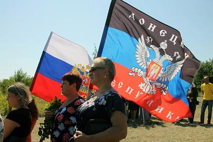 На Украине понадеялись вернуть Донбасс до конца года