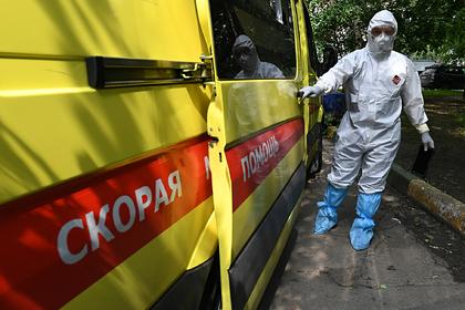 На популярном курорте России выявили рекордное число смертей от коронавируса