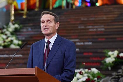 Глава СВР назвал главную цель дела Навального