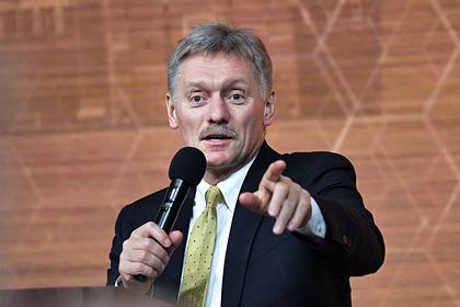 Песков ответил на вопрос о проверке кремлевских чиновников на наркотики