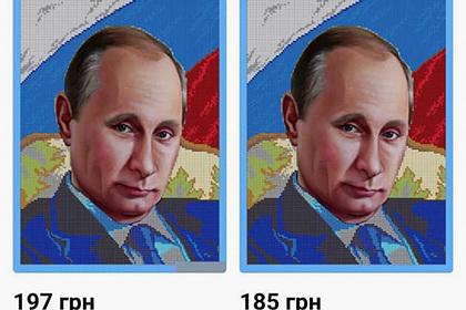 Популярный украинский блогер назвал предательством продажу футболок с Путиным