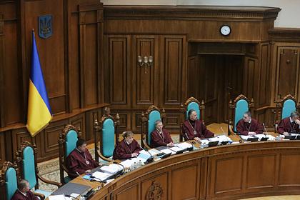 Стало известно о планах признать неконституционным закон Украины о рынке земли