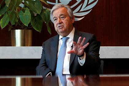 Генсек ООН поставил цель закончить все войны за 100 дней