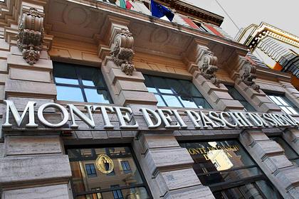 Власти Италии захотели избавиться от доли в старейшем банке мира