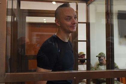 ФСБ не выполнила обещание по делу Ивана Сафронова