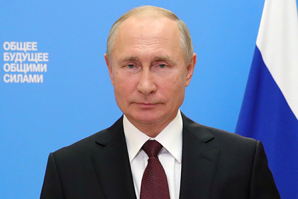 Путин заявил о роли Устава ООН как источника международного права