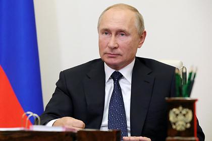 Путин решил изменить процедуру формирования правительства