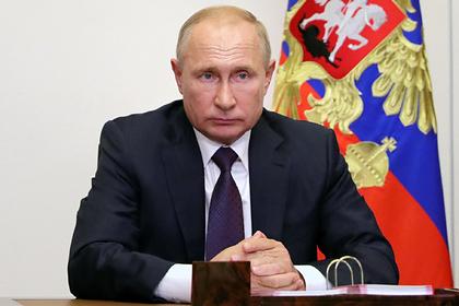 Путин внес в Госдуму законопроекты о прокуратуре и внешней разведке