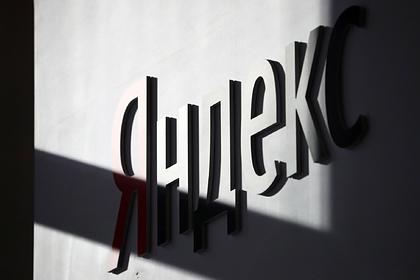Акции «Яндекса» и «Тинькофф» взлетели на фоне возможной сделки