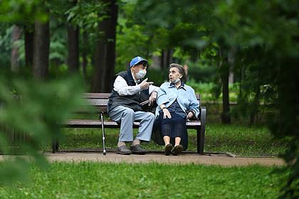 Россияне решили сами копить на пенсии